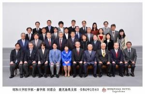 247-7-8_支部_鹿児島(2020.2.8)