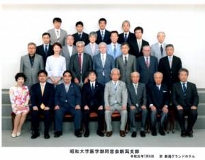 支部_2019.7.6新潟県