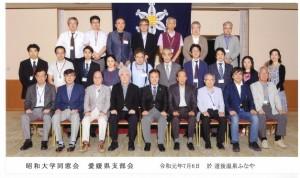 245-T5-8_支部_2019.7.6愛媛県